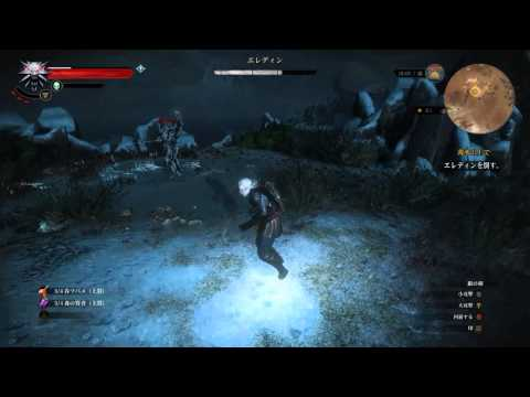 [JAP]The Witcher 3[JPN] ウィッチャー3 ワイルドハント 日本語版 part26 (LAST)