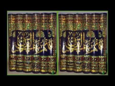 9.15 Surah At Tauba ( Ayat No 119 to 122 ) by Syed Abul Ala Maududi (RA)