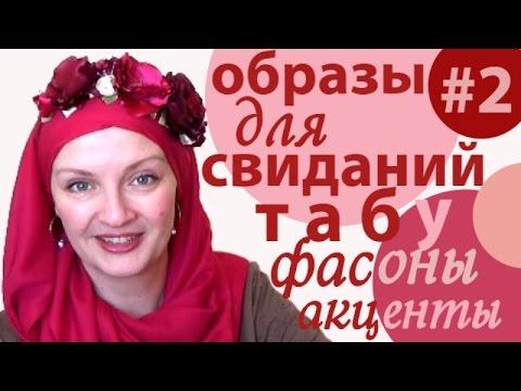 Куда пойти на Масленицу 2017 в Москве: Масленица в парках