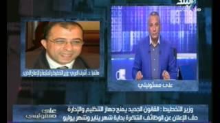 بالفيديو.. وزير التخطيط يعلن موعد التعيينات الحكومية