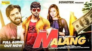 Malang Vijay Varma | Ruchika Jangid, Masoom Sharma | New Haryanvi Songs Haryanavi 2019 | Sonotek