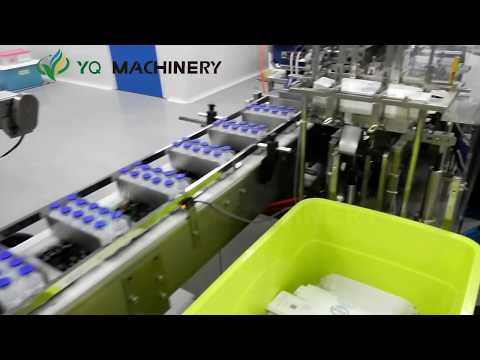 Automatic Carton Packaging Machine For Small Bottle In Pharmaceutical Industry