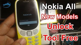 NOKIA ALL New Models Security Code Unlock WITHOUT BOX | Nokia 3310 TA-1030 Unlock by Waqas Mobile