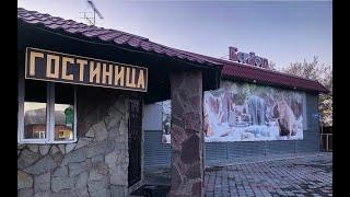 Поездка в сауну Берлога с.Кетово