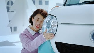 DAIHATSU Japan『MOVE Canbus』TV Commercial 2018- CAST:高畑充希、...