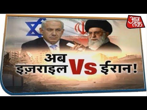 Iran और America की लड़ाई के बीच कूदा Israel I Vardaat I Jan 10, 2020
