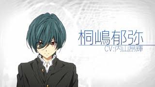 映画 ハイ☆スピード!-Free! Starting Days-」 2015年12月5日全国ロー...