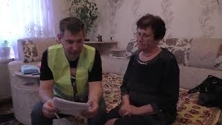 Платежки и ТРИЦ  Видео от 18.04.2019