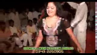 dhola sanu piyar ashraf jani 03076735446