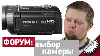Выбор Бюджетной видео Камеры - Форум - forum.bennet.ru - Айсбиргер