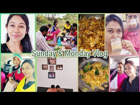 Sunday & Monday Vlog With My In-laws/ #GoatHeadCurry/ #GoatBrainFry/AshaSudarsan