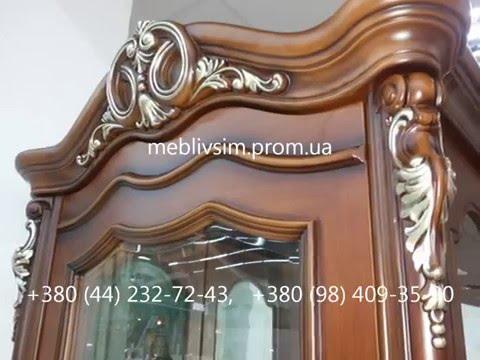 Мебель для гостиной Малайзия. Гостиная 1302