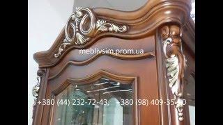 Мебель для гостиной Малайзия. Гостиная 1302(, 2014-04-16T12:21:50.000Z)