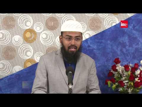 Allah Ne Quran Mein Teen Jagah Apni Itaat Ke Fauran Baad Waledain Ki Farma Bardari Ka Hukm Diya Hai