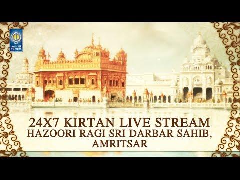 Live Kirtan 24x7 - Hazoori Ragi Sri Darbar Sahib Amritsar | Non Stop Shabad Gurbani | Amritt Saagar