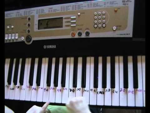как играть на пианино в лесу родилась ёлочка - YouTube