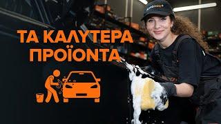 Αλλάζοντας Τακάκια Φρένων Toyota Yaris p1 1.0 (SCP10_) - αλλάξετε συμβουλών