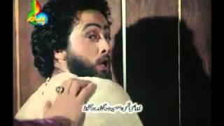 Hazrat yousaf A S movie song