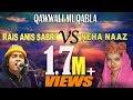 Download अनीस सबरी और नेहा नाज़ की शायराना नोकझोक || Qawwali Muqabala || Rais Anis V/S Neha Naaz MP3 song and Music Video