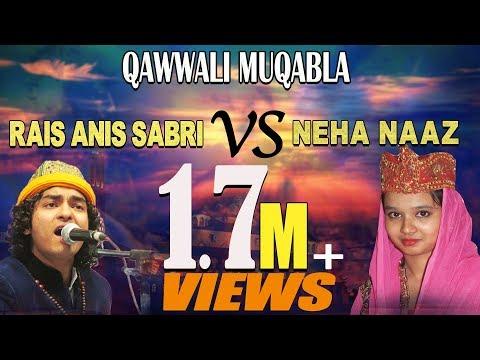 अनीस सबरी और नेहा नाज़ की शायराना नोकझोक || Qawwali Muqabala || Rais Anis V/S Neha Naaz