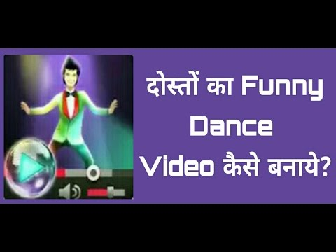 Dance animation video kaise banaye? How to create dance animation video ? Very easy Trick