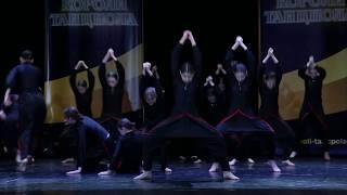 """Исключение из правил. Шоу-балет """"Культурная революция"""" .Современный танец 13-15 лет ."""