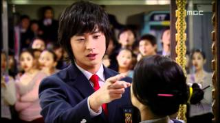궁 - Princess Hours, 1회, EP01, #03