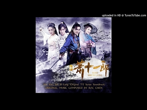 Xin Xiao Shi Yi Lang Zhu Lu Roc Chen
