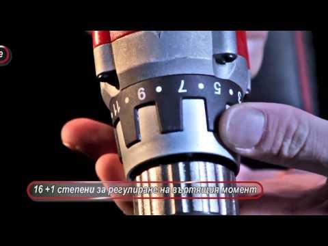 Акумулаторна отвертка RAIDER RDP-CSCL01 #GOmDaMnsKM4