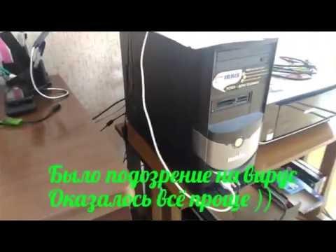 Ремонт компьютера - кнопка включения