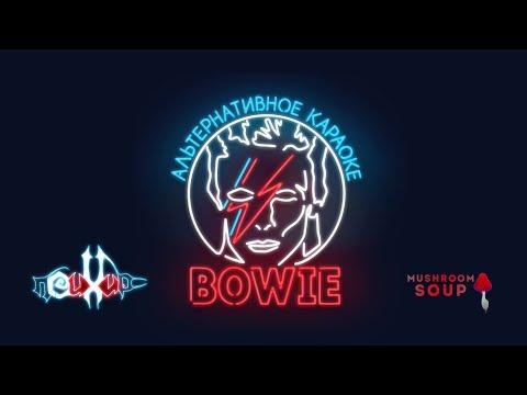 Muse - Unnatural Selection [ karaoke version with lyrics ]