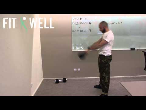 Видео Отслабване на бедра