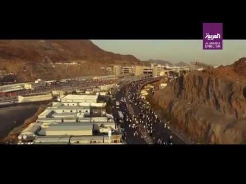 Mecca | Hajj Pilgrimage | Drone Footage