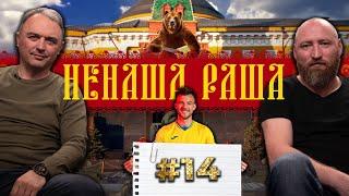 У пропагандистки Скабєєвої запалало Слава Україні Путін боїться ракет НАТО НЕНАША РАША