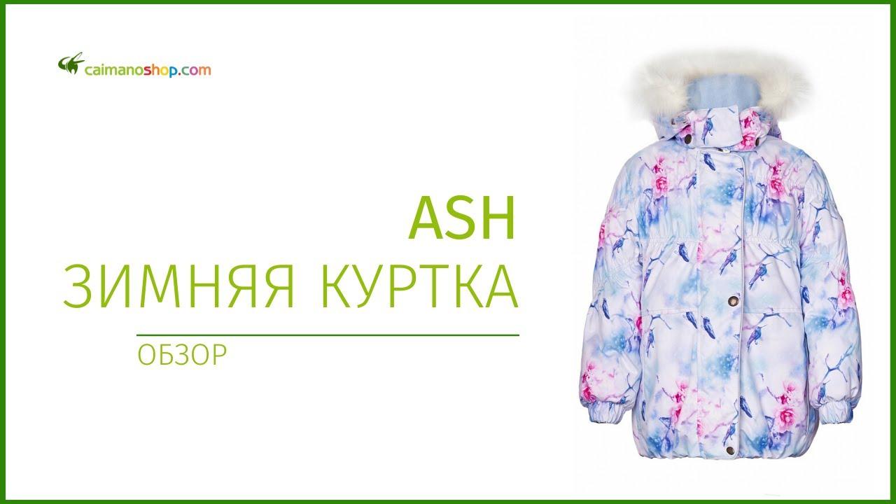 Зимняя куртка для девочек ASH (Caimano^Зима 2019/20)