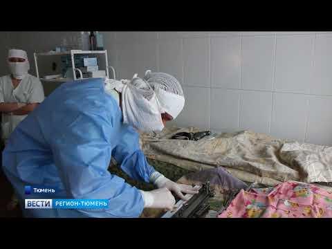 Уникальное лечение суставов начнут применять в Тюмени
