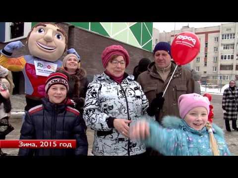 Знакомства в Дзержинске -