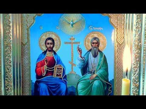 Отче Наш Молитва Господня. Молитва Отче Наш 40 раз слушать онлайн