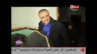 واحد من الناس الإعلامى عمرو الليثى يفاجئ السيدة أم بكار بشقة ويحقق حلمها