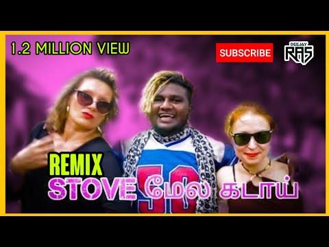 Stove Mela Kadai Song  Dj Remix Dj Dishan Fdo