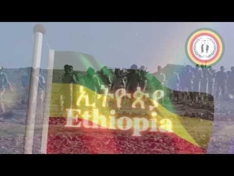 Patriotic Ginbot 7 'Adera Band' New Afaan Oromo Song (Hinkaature – Adera).