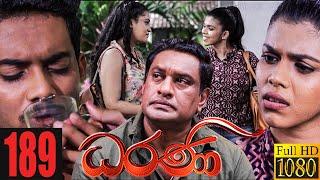 Dharani | Episode 189  07th June 2021 Thumbnail