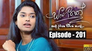 Sangeethe | Episode 201 18th November 2019 Thumbnail