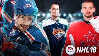 в NHL 18 ПОЯВИЛАСЬ КОНТИНЕНТАЛЬНАЯ ХОККЕЙНАЯ ЛИГА