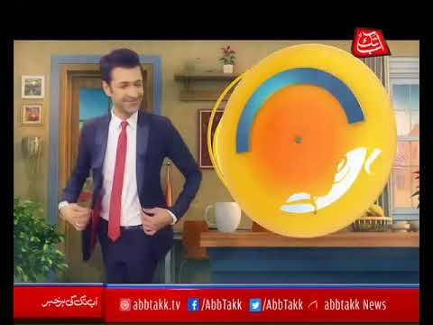 #AbbTakk - News Cafe Morning Show - Episode 62 - 18 January 2018