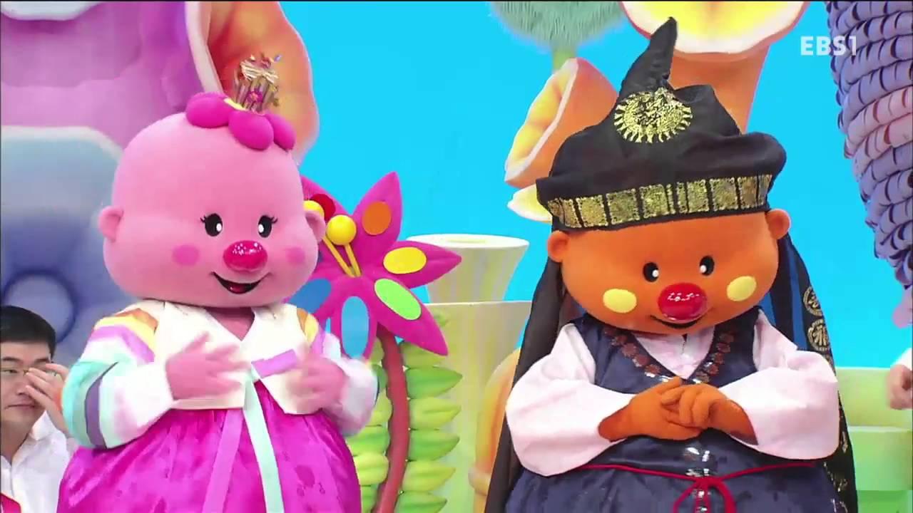 방귀대장 뿡뿡이 - Farting King Pung Pung_새해 복 많이 받으세요!_#001