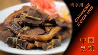 Crispy mongolian lamb chops welcome to chinese cooking. my name is xiao wei, even at a early age i have always had strong passion for f...