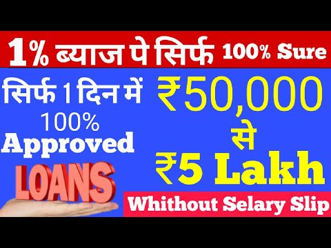 instant Personal Loan | Without salary slip | Aadhar Card Loan apply online | Pan Card - YouTube