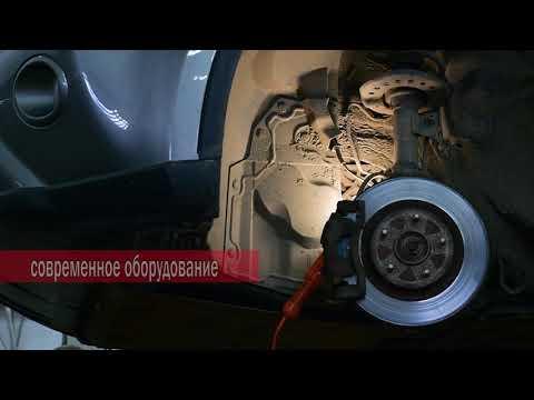 AutoNovikoff - автосервис по ремонту Nissan и Infiniti в Москве