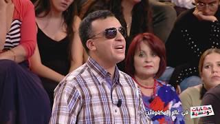 Hkayet Tounsia S03 Episode 33 17-06-2019 Partie 02